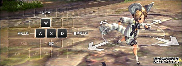 剑灵基本移动跑 跳 滑翔等操作说明介绍