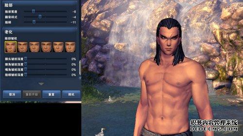 剑灵拳师捏脸数据